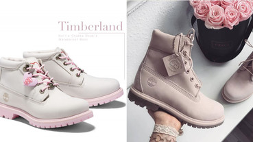 Timberland「櫻花粉中筒靴、草莓巧克力短靴」新上市,帥氣甜美兼具,根本小仙女必備~