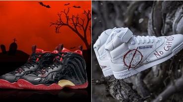 每週鞋報:多款萬聖節主題鞋款上市,Fear Of God x Vans 重磅聯名再度來襲