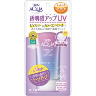 スキンアクア トーンアップ UV エッセンス