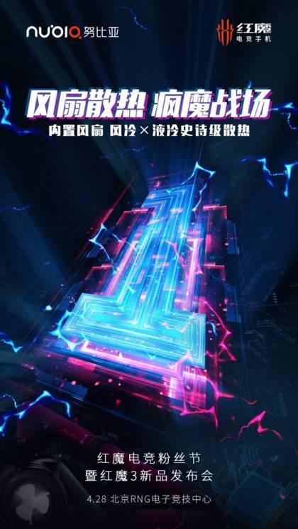 Handphone Gaming Nubia Red Magic Seri Tiga Meluncur Resmi Besok