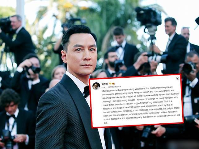 吳彥祖在微博回應近日網上質疑他支持香港分裂的消息。