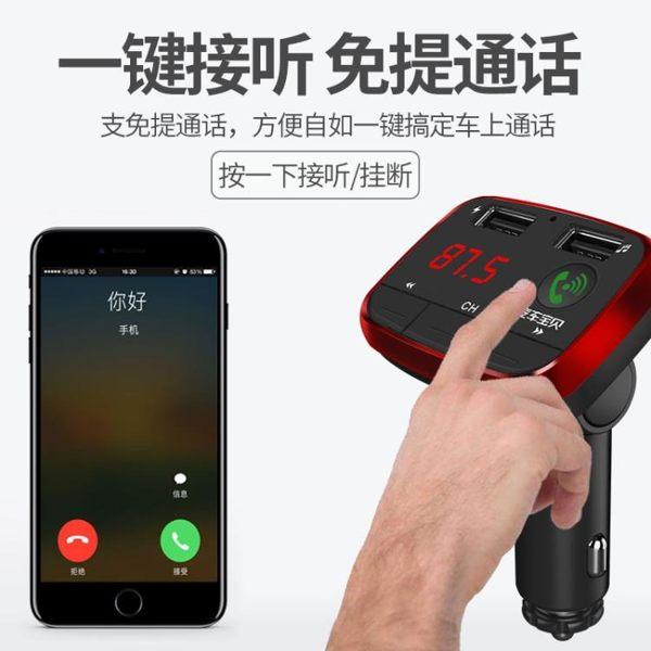 車載MP3 車載MP3播放器多功能藍牙免提電話接收音樂U盤汽車用點煙器充電器