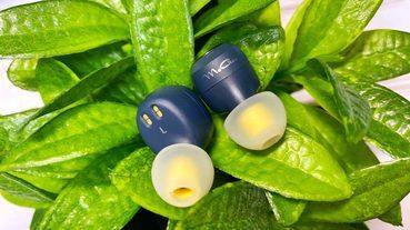 [ 藍牙耳機推薦 ] McGee Ear Play – 低調沈穩音質出色的真無線藍牙耳機