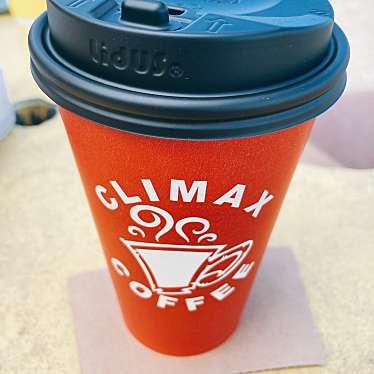 クライマックスコーヒー デポアイランド店のundefinedに実際訪問訪問したユーザーunknownさんが新しく投稿した新着口コミの写真
