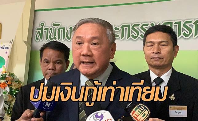 ธวัชชัย เทอดเผ่าไทย