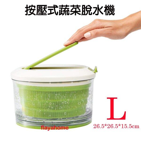 《富樂雅居》日本 貝印KAI Chef'n 按壓式 蔬菜脫水器 蔬菜脫水機 (L)。人氣店家FLAYA HOME的全部商品一覽有最棒的商品。快到日本NO.1的Rakuten樂天市場的安全環境中盡情網路