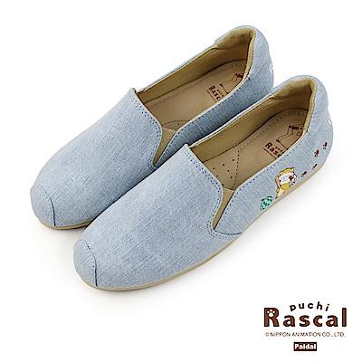 獨特後踝枕保護,鞋子不磨腳跟特製橡膠鞋底,走路不怕濕滑