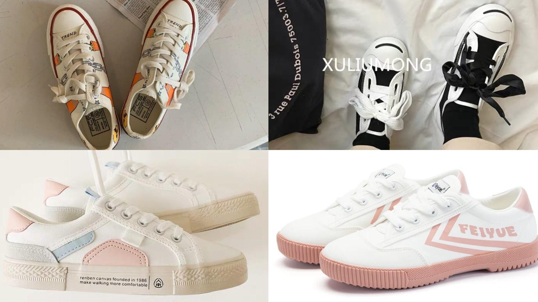 淘寶5間『大陸國民球鞋品牌』推薦,時髦爆款、絕對吸睛!