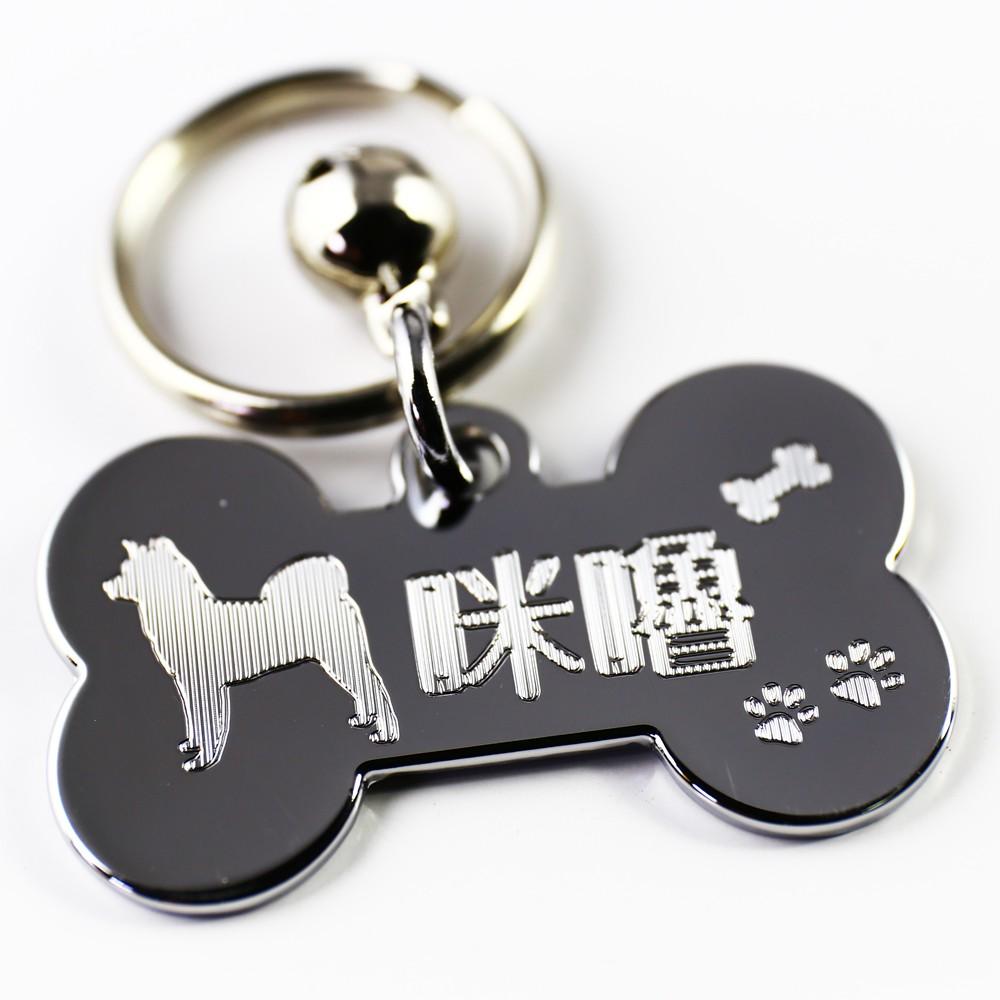 狗狗護身符-不要讓狗狗成為流浪犬(免費刻字送鈴鐺) 寵物吊牌 狗吊牌 狗牌【銘記心禮】