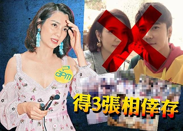 洪欣怒刪在微博的昔日夫妻放閃照。