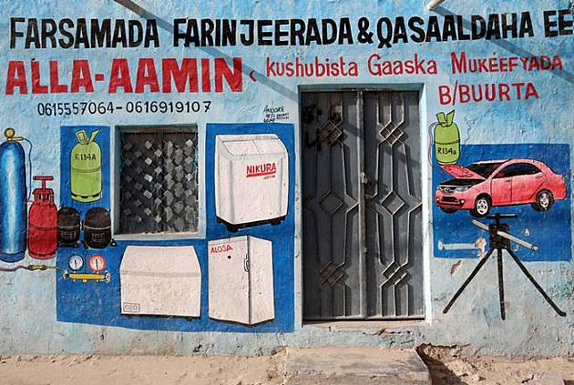 Tak Perlu Banner atau Poster, Begini Tampilan Unik Toko di Somalia Perkenalkan Produknya