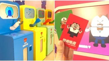 超創意公益活動又來了!7-11 推出「黏黏怪物腕力」遊戲機 快來邊抓怪、邊捐獻你的愛心!