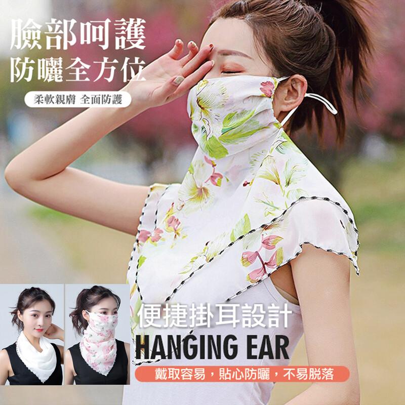涼感透氣全護頸口罩防曬絲巾