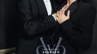 貝克漢夫婦激情拍攝Intimately Yours熾戀男女對香廣告
