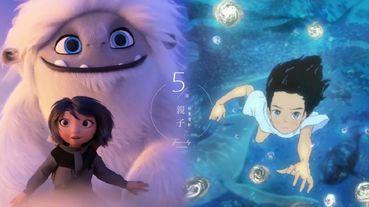 《仙戒奇緣》首版3D灰姑娘,拯救老鼠王子!5部國慶親子必看動畫電影推薦,《海獸之子》久石讓撐腰能否勝過《天氣之子》?