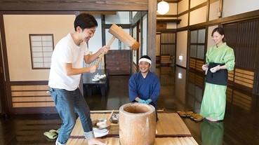 在日本米名產地體驗搗米餅