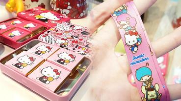 超粉嫩的Hello Kitty要佔據7-11了!加碼金莎水晶球、健達獨角獸小夜燈也不能錯過