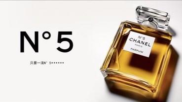 法國女人的時尚哲學:不用香水的女生,沒有將來!她們愛用的 6 款香水,你都集齊了嗎?