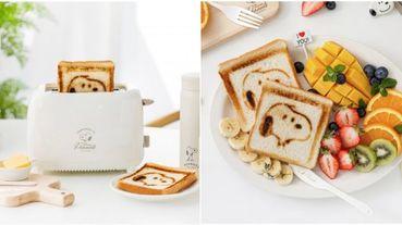 韓國雜貨品牌新推出「史努比烤麵包機」!全套高質感史努比餐具陪你一起軟萌吃早餐