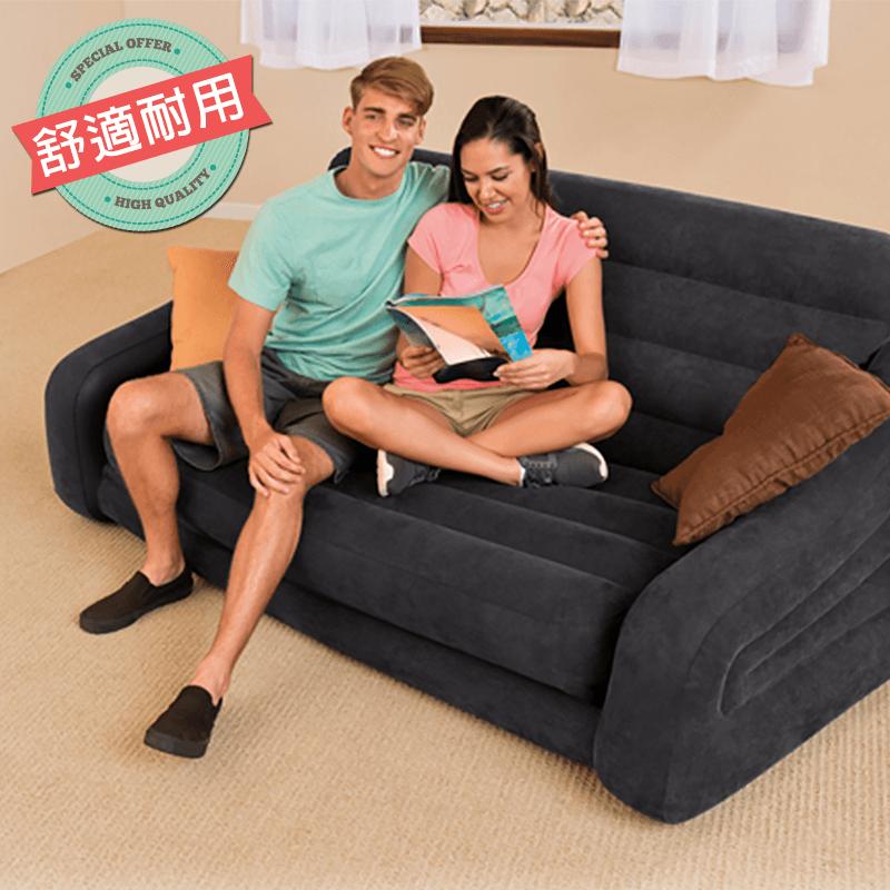 外出旅遊、居家使用、露營的最佳選擇!INTEX充氣沙發椅系列,有單人充氣沙發椅附腳椅、黑色潮流單人加長充氣沙發椅、二合一雙人超大充氣沙發床、二合一單人充氣沙發床/沙發椅可選,舒適耐用,家中使用、露營、