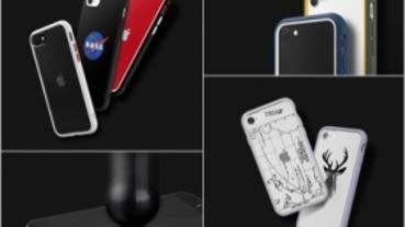 迎接 iPhone SE2!犀牛盾防摔手機殼、手機貼一站到位