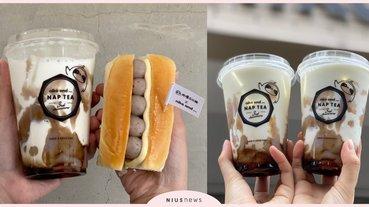 niko and ...×滴妹手搖飲「再睡5分鐘」聯名!「黑糖香芋啵啵」限量販售