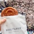 クイニーアマン - 実際訪問したユーザーが直接撮影して投稿した代々木ベーカリーBOUL' ANGE 新宿サザンテラスの写真のメニュー情報