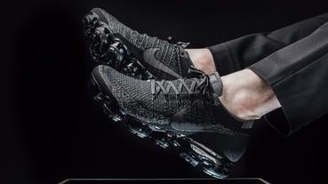 Nike Air Vapormax 還有這些配色會出 錯過的朋友有福了!