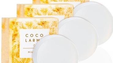 2019洗臉皂推薦:vco洗顏皂、里仁、資生堂、阿原、牛乳石鹼