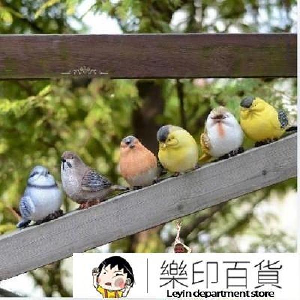 創意戶外花園庭院裝飾品園藝擺設仿真動物工藝品小鳥