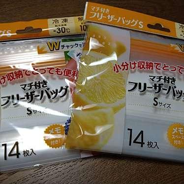 福屋広島駅前店のundefinedに実際訪問訪問したユーザーunknownさんが新しく投稿した新着口コミの写真