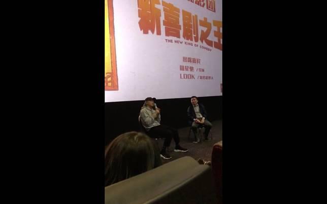 星爺周星馳昨日專誠跑到廣州為《新喜劇之王》宣傳。
