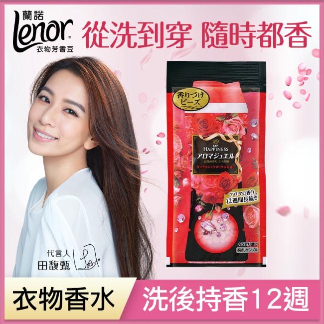 詳細介紹 商品規格 商品簡述 日本銷售第一 衣物的香水 清香長達12周 品牌 Lenor蘭諾 規格 1包 原產地 中國 深、寬、高 7.7x1.9x15.9cm 淨重 23 g 保存環境 室溫 是否可