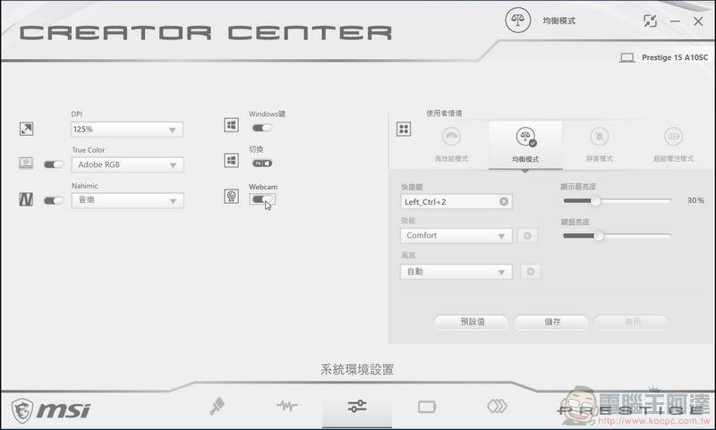 2019-11-15 20_04_30-Creator Center