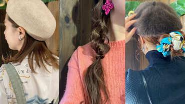 """帽子造型3大變""""髮""""!日本髮型師親授善用貝蕾帽,中長髮這樣綁風吹也不怕掉"""