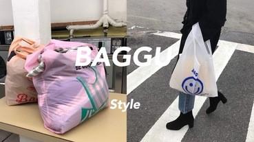爆紅時尚環保購物袋美國BAGGU一個$300元,你也可以有的環保IT Bag!