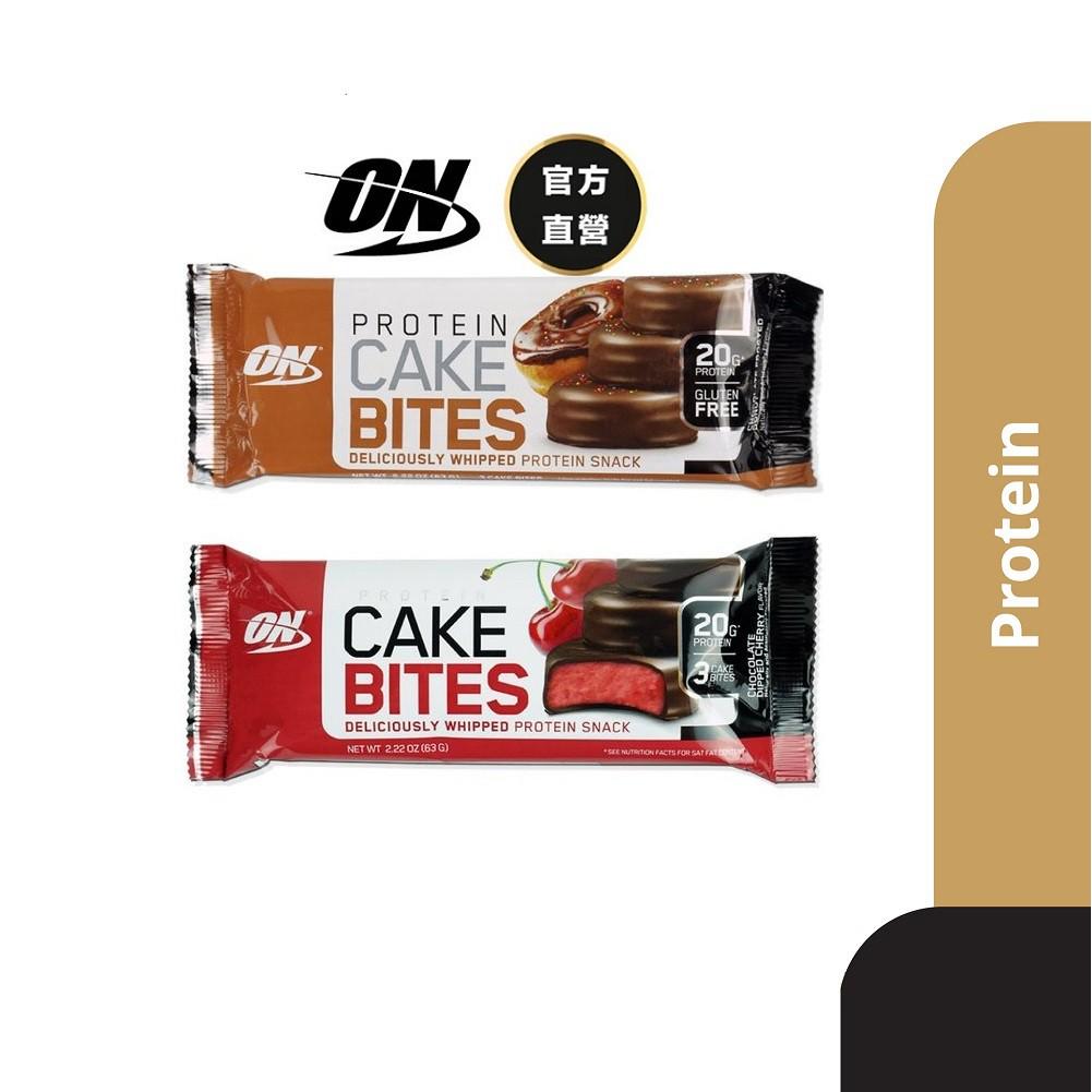 美國ON 蛋糕蛋白棒 (單入) 巧克力甜甜圈/櫻桃巧克力 - 官方旗艦店