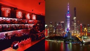 沒去過這 5 家Bar,別說去過上海!「這間」酒吧超神秘,想進去還得穿越重重機關