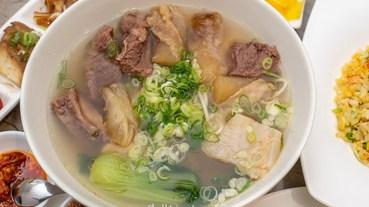 2019南港隱藏版美食【Neverland Noodle Bar】牛肉麵推薦