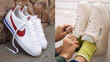 2019 白色球鞋推薦 精選 17 款台幣 3500 元內白色球鞋 百搭之選!