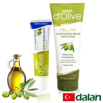 土耳其dalan 頂級橄欖身體護手深層強效滋養修護霜1大1小 體驗組