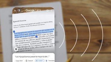Google Lens 智慧鏡頭 便利度再提升,幫你唸出畫面中文字