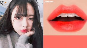 韓妞最愛用的唇釉是?柔軟自然的絨面唇妝,不用$70就能輕易打造!