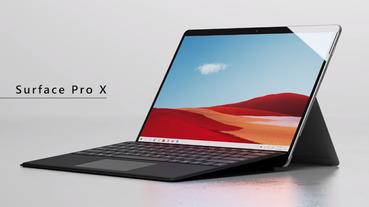 微軟 Surface Pro X 二合一筆電升級 ARM 處理器,提供 15 小時續航力