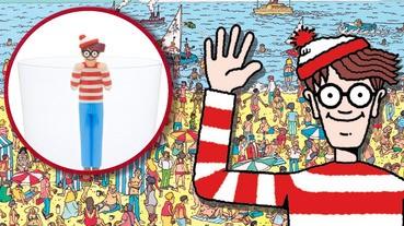 仲搵你唔到?原來Wally轉左行做杯緣子?