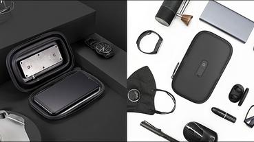 小米有品 「優一手機紫外線殺菌消毒包」眾籌推出:支援主流手機機型、 30 秒快速殺菌