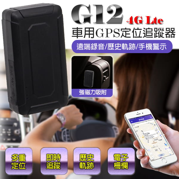 ★ 磁性吸附,隱匿性高重量輕★ 支援亞太、中華電信、台灣大哥大、遠傳電信★ MicroUSB接孔