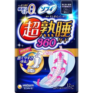 ソフィ超熟睡ガ-ド360 12枚