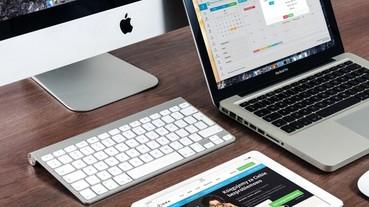 Intel 掰掰?傳蘋果最快將在 WWDC 宣布 Mac 系列產品改用自家晶片