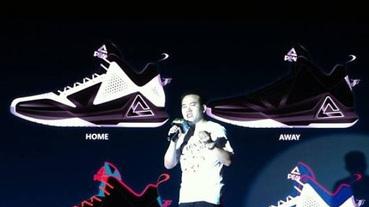 新款速報 / PEAK 即將推出 Tony Parker 個人代言球鞋